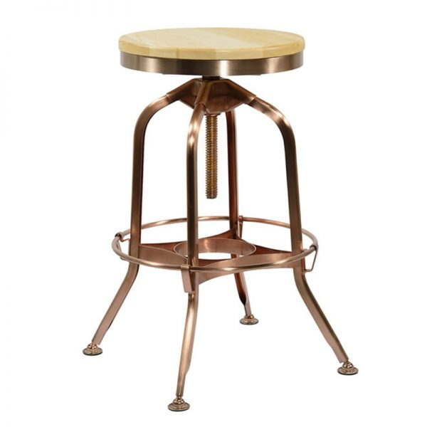 Busora Industrial Adjustable Bar Stool