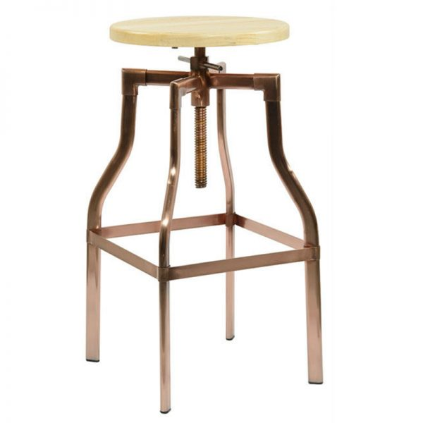 Busorat Industrial Adjustable Bar Stool