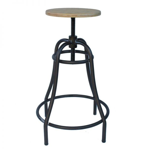 Tarapo Industrial Adjustable Breakfast Bar Stool - Beige